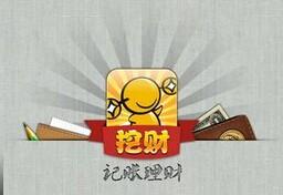 东方智启科技APP千赢国际娱乐老虎机-掌上理财APP软件千赢国际娱乐老虎机