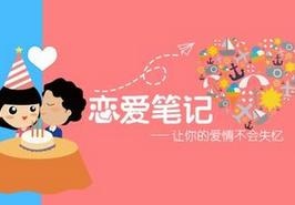 东方智启科技APP开发-婚恋APP软件开发