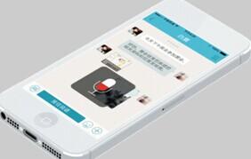 社交app制作,app制作