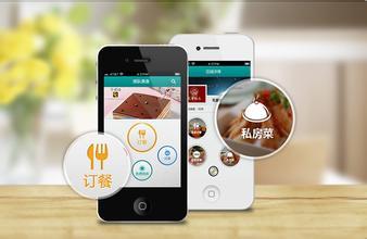 食品手机app软件开发