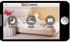 东方智启科技APP千赢国际娱乐老虎机-家居装修类APP制作