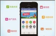 买房app千赢国际娱乐老虎机,app软件千赢国际娱乐老虎机