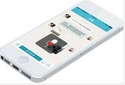 东方智启科技APP开发-即时通讯APP开发