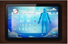 东方智启科技APP千赢国际娱乐老虎机-健康管理APP软件千赢国际娱乐老虎机