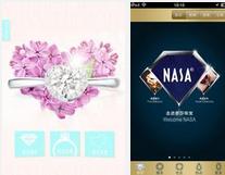 珠宝app千赢国际娱乐老虎机,珠宝app公司
