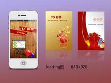 东方智启科技APP开发-深圳彩票APP开发公司