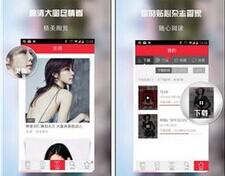 东方智启科技APP千赢国际娱乐老虎机-电子杂志app制作
