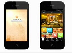 酒店app千赢国际娱乐老虎机,深圳app千赢国际娱乐老虎机公司