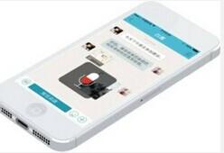 东方智启科技APP开发-即时通讯APP软件开发