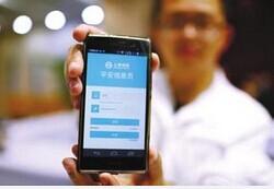 东方智启科技APP开发-高考填志愿手机APP开发