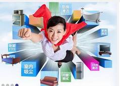 东方智启科技APP开发-O2O上门服务APP开发