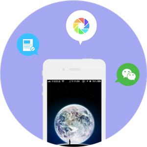 微信app开发