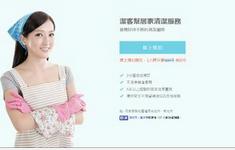 东方智启科技APP开发-家政服务APP软件开发