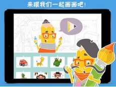 东方智启科技APP千赢国际娱乐老虎机-深圳儿童APP千赢国际娱乐老虎机公司