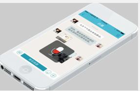 东方智启科技APP开发-企业即时通讯APP开发好处