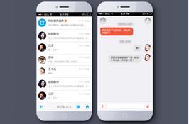 东方智启科技APP开发-新闻手机软件开发发展趋势