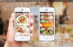 东方智启科技APP开发-饮食记录APP公司