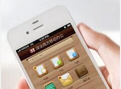 酒店行业OA管理手机软件开发