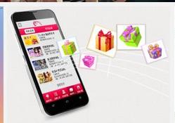 东方智启科技APP千赢国际娱乐老虎机-便利店APP软件千赢国际娱乐老虎机