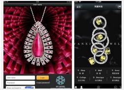 珠宝商城APP开发软件