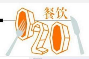 东方智启科技APP开发-餐饮行业O2OAPP定制开发