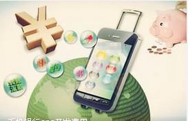 东方智启科技APP开发-企业为何选择深圳金融APP开发公司