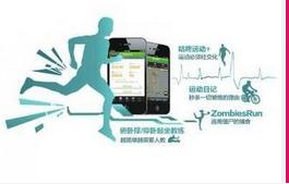 东方智启科技APP开发-运动社交安卓软件开发趋势