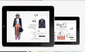深圳报刊杂志APP开发为传统纸媒谋发展