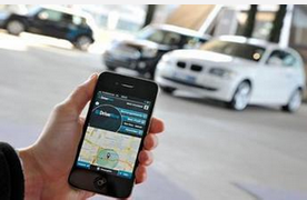 东方智启科技APP开发-汽车企业APP开发解决方案
