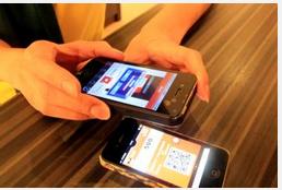 电子优惠券手机APP软件开发