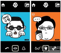 东方智启科技APP千赢国际娱乐老虎机-人像漫画app软件千赢国际娱乐老虎机
