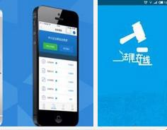 东方智启科技APP开发-法律服务APP开发公司