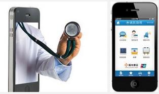 陪诊app开发,手机软件开发