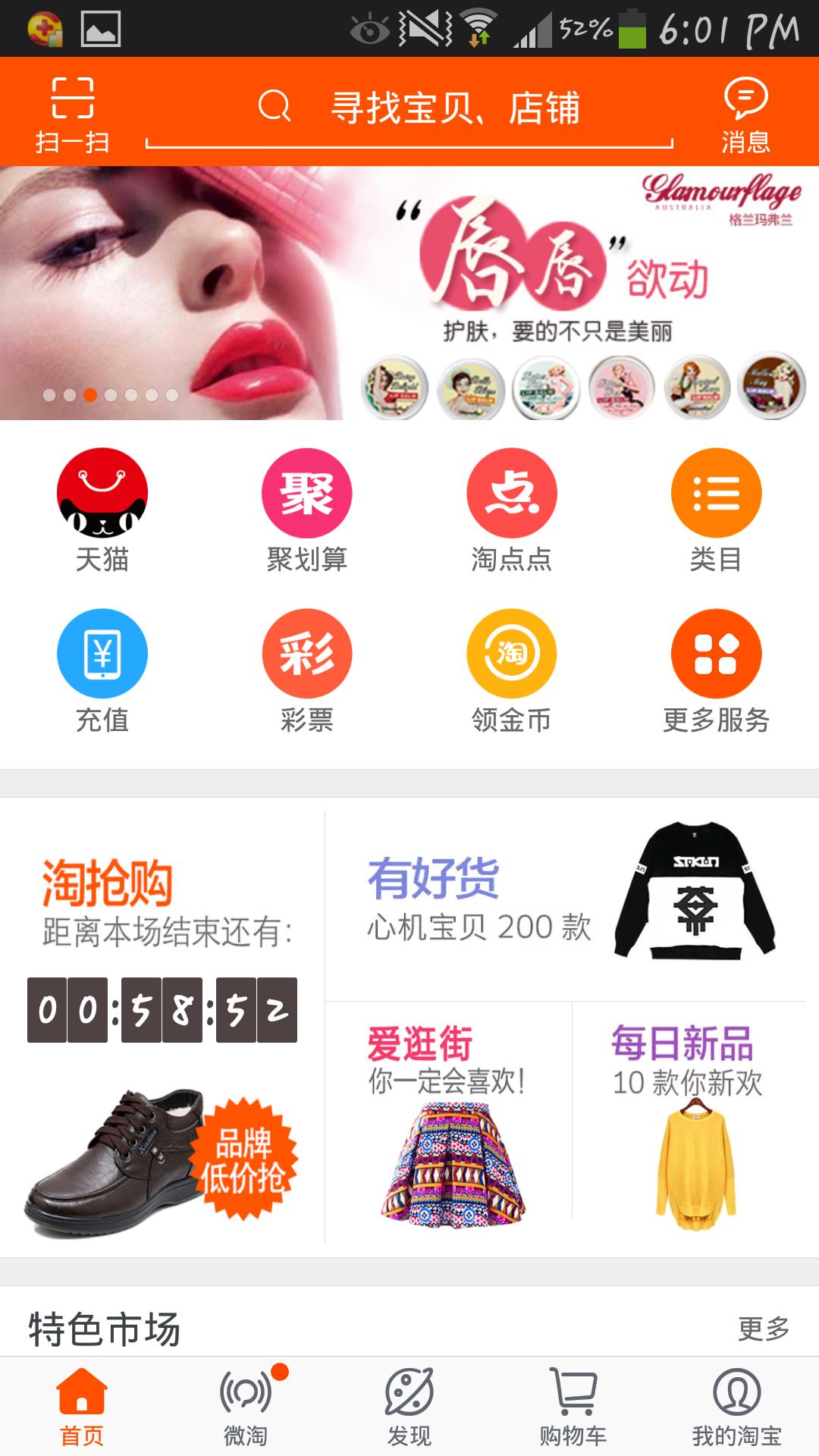 东方智启科技APP开发-微店商城APP公司打造助力企业转型营销工具