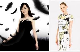 东方智启科技APP开发-服装搭配APP公司让女屌丝分分钟变女神