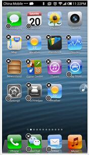 东方智启科技APP开发-如何解决苹果手机APP软件开发被置病毒问题