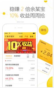 东方智启科技APP开发-苹果手机记账APP软件开发前景