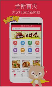 东方智启科技APP开发-订餐外卖APP软件开发如何应该O2O烧钱困境