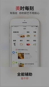 东方智启科技APP开发-餐饮行业手机APP开发为何受欢迎