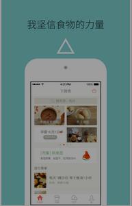 东方智启科技APP开发-餐饮配送APP开发专注餐饮O2O最后一环