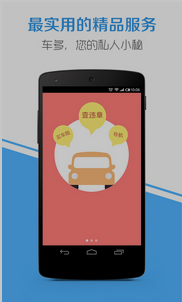 东方智启科技APP开发-web app和native app区别有哪些