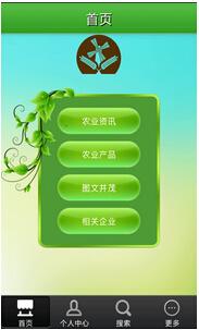 东方智启科技APP开发-健身会员管理手机APP开发功能