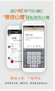 东方智启科技APP开发-如何选择深圳最好的微信开发公司