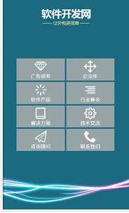 东方智启科技APP开发-企业APP开发推广基本渠道有哪些