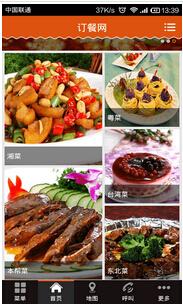 深圳APP千赢国际娱乐老虎机公司如何提升餐厅点菜效率