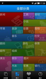 东方智启科技APP开发-Web App开发应该改变哪些用户体验问题