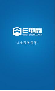东方智启科技APP开发-深圳APP开发如何抓住社区生态圈