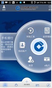 东方智启科技APP开发-app开发的意义何在