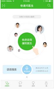 东方智启科技APP开发-行业类手机APP软件开发要专注更要专业
