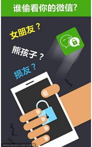 东方智启科技APP千赢国际娱乐老虎机-如何千赢国际娱乐老虎机像微信APP一般受欢迎的产品